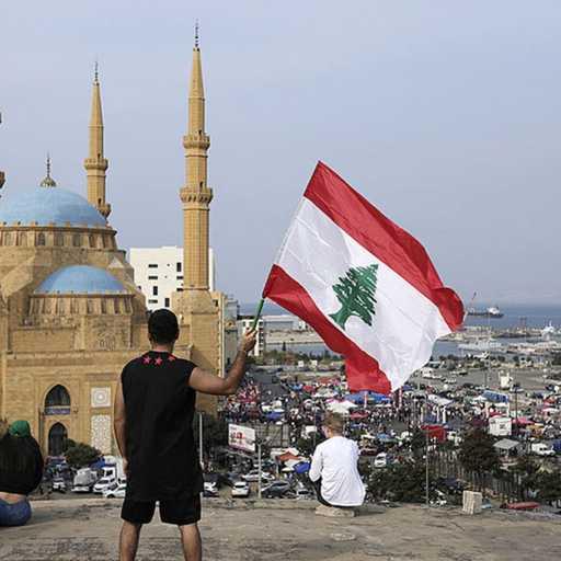 لبناني