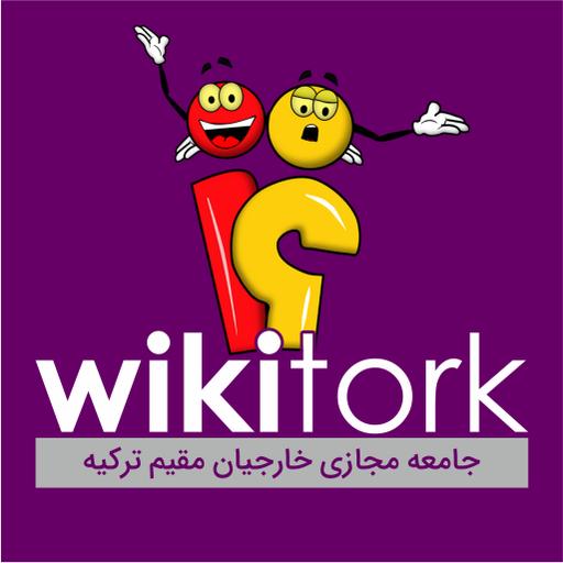 wikitork